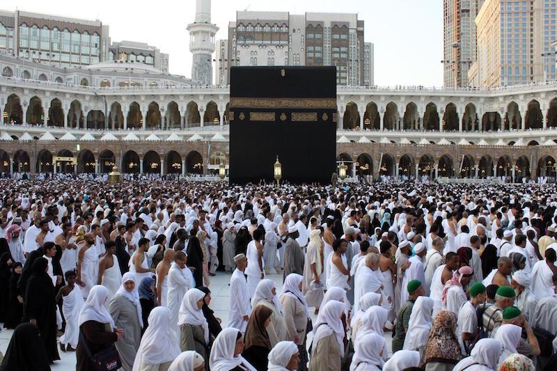 KWSP Pengeluaran Haji