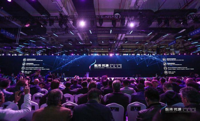 Hikvision anjur Sidang Kemuncak Awan AI kedua di Hangzhou 2