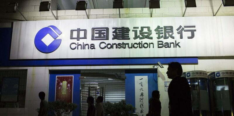 Kenali 10 Bank Terbesar Dunia, Dengan 4 Bank Dari Negara Yang Sama 3