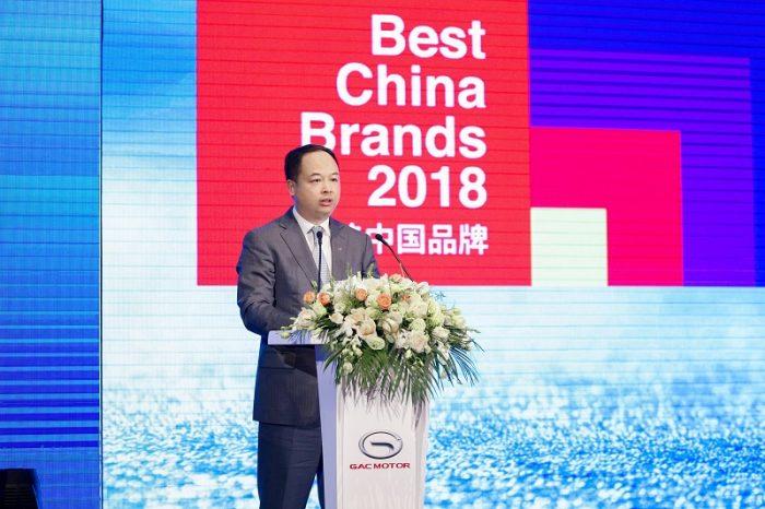 gac motor2 700x466 - GAC Motor Perkenal Model Baharu dan Anjur Persidangan Pengedar Antarabangsa Semasa Auto Shanghai 2019