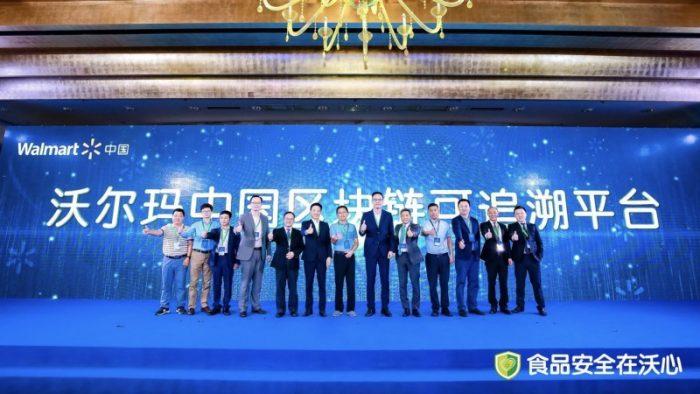 Walmart China Lancar Keselamatan Makanan dengan Teknologi Rantaian Blok VeChain Thor 2