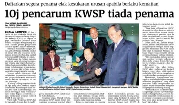 Penamaan KWSP
